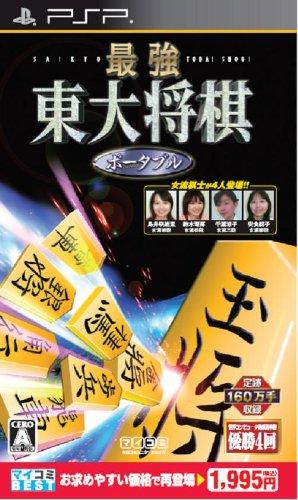 Saikyou Toudai Shogi Portable (Mycom Best) (japan import)