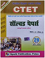 CTET Solved Papers Class-1-5 (28 sets)