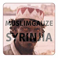 Syrinjia (standard edition) (2004-05-03)