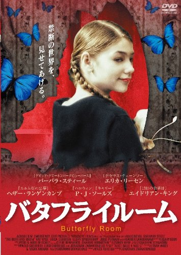 SOTUVO Collar Harajuku Kawaii Gargantilla Flor Colgante Collar de Cuentas para Mujeres Hombres Egirl Gothic Colar Streetwear joyería estética
