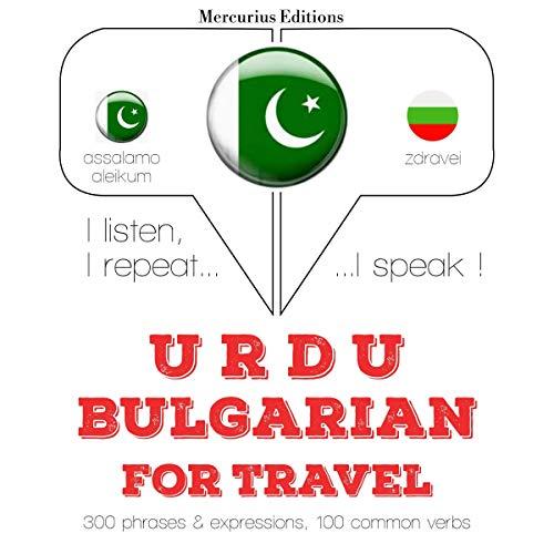 Urdu – Bulgarian. For travel cover art