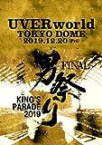 KING'S PARADE 男祭り FINAL at Tokyo...[Blu-ray/ブルーレイ]