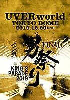 KING'S PARADE 男祭り FINAL at Tokyo Dome 2019.12.20 (通常盤) (DVD) (特典なし)
