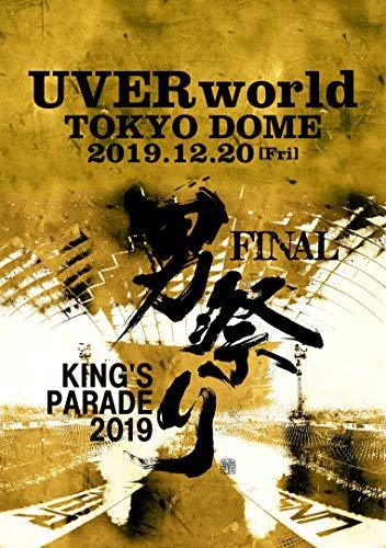 [画像:KING'S PARADE 男祭り FINAL at Tokyo Dome 2019.12.20 (通常盤) (DVD) (特典なし)]