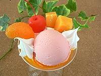 食品サンプル屋 食品サンプル ミニマンゴーアイスパフェ 【 スイーツ・デザート】【ミニパフェ】02P03Dec16