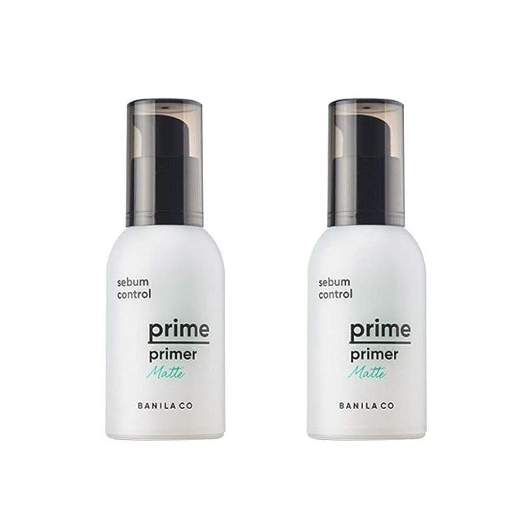 一見ペインパネルバニラコプライムプライマーマット30mlx2本セット皮脂ケア、Banila Co Prime Primer Matte 30ml x 2ea Set Fiji Care [並行輸入品]