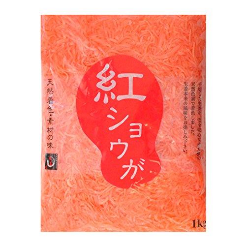 紅ショウガ(天然着色)1kg