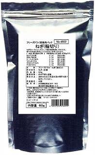 宮坂醸造 業務用パック ねぎ 60g