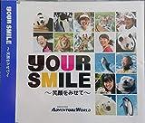 Your Smile ~笑顔を見せて~