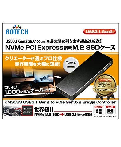 アイティプロテックAOK-M2NVME-U31G2NVMe(PCIExpress接続タイプ)M.2SSDケースUSB3.1Gen2接続対応