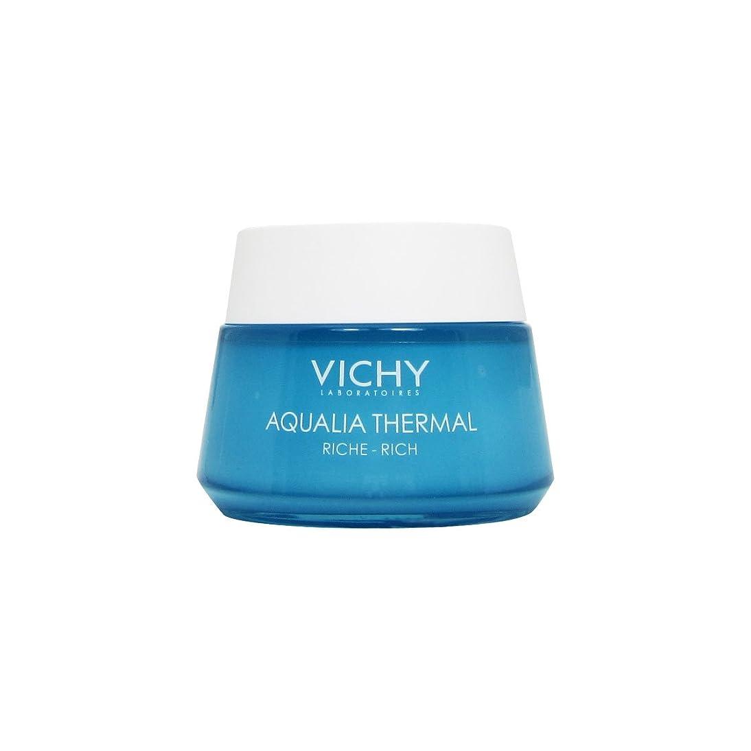 代数的遠洋の怠Vichy Aqualia Thermal Rich 50ml [並行輸入品]