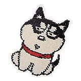 Perfk - Parche reversible para coser o planchar con lentejuelas, diseño de perro