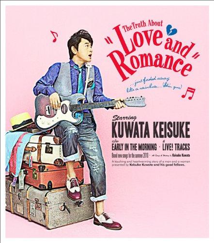 Honto Wa Kowai Ai to Romance
