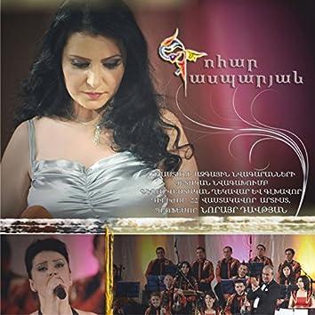 Gohar Gasparyan (Live)
