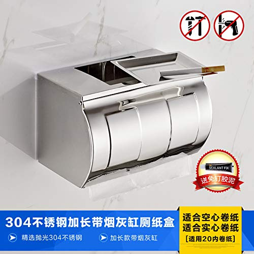 Joeesun Tissue-Box Toilettenpapierhalter Toilettenpapierhalter Rollenpapier Hygienetablett Handtuchablage Edelstahlfrei stanzbar, 304 Edelstahl lang mit Ascherabschnitt 106