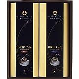 ホテルオークラ オリジナル ドリップコーヒーギフト 粉 (8gx14p) 112g