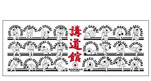 tenugui Kodokan Judo Jigoro Kano 36 x 88...