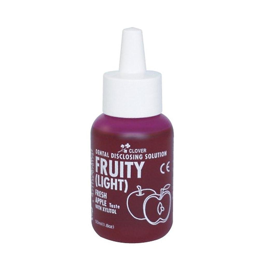 不測の事態やりがいのある牧草地歯垢染め出し液 フルーティライトタイプ 50ml アップル