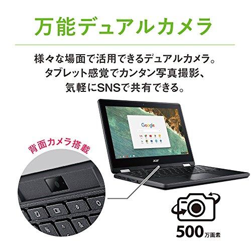51huKaYN0BL-【2019年版】日本で買えるChromebookをサイズ(インチ)別でおすすめ機種を紹介していく