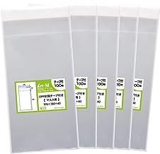 【国産】テープ付 マスク用【 マスク個別包装袋(1枚〜2枚)】透明OPP袋【500枚】30ミクロン厚(標準)105x180+40mm