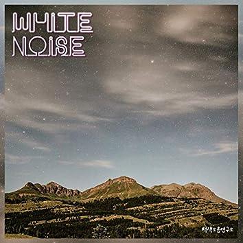 White Noise Pt. Hwaak Mountain