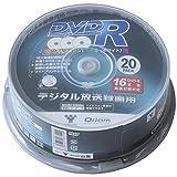 山善 YAMAZEN キュリオム DVD-R 20枚スピンドル 16倍速 4.7GB 約120分 デジタル放送録画用 DVDR16XCPRM 20SP