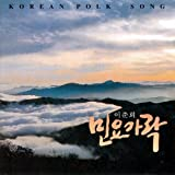 Korean Traditional Classic Country Folk Songs Old Vocal Party Music