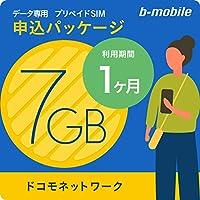 b-mobile 7GB×1ヶ月SIM(DC)申込パッケージ BM-GTPL4-1M-P