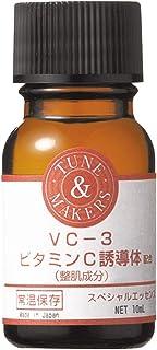 チューンメーカーズ VC-3 ビタミンC誘導体配合エッセンス 10ml 原液美容液 [くすみ・毛穴ケア]