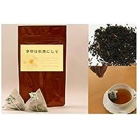 静岡茶 和紅茶 紅茶 ティーバック 2g15ヶ入り1袋 メール便
