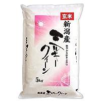新潟県産 ミルキークイーン 玄米 5kg 令和元年産