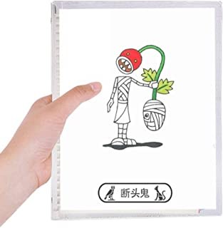 Halloween Decapitated Ghost Horus Notebook Loose Leaf Diary Refillable Journal Stationery