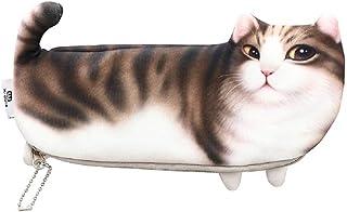 Pencil Case Long Wallet Girl Purse Coin Purse Child Cat (Color : Brown)