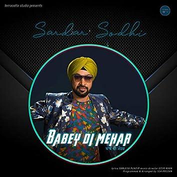 Babey Di Mehar - Single
