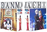 DanMachi - Is It Wrong to Try to Pick Up Girls in a Dungeon? - Staffel 2 - Gesamtausgabe - Premium...