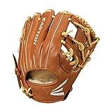 EASTON FLAGSHIP Baseball Glove | 2020 | Right-Hand Throw | 11.5' | Infield Glove | I Web | Diamond Pro Steer Leather | Oiled Cowhide...