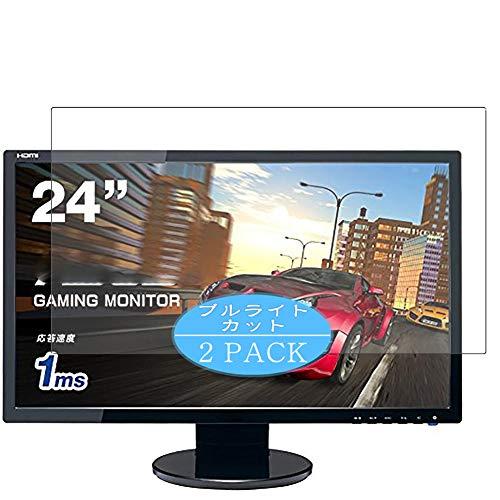 VacFun 2 Piezas Filtro Luz Azul Protector de Pantalla, compatible con ASUS gaming monitor 24
