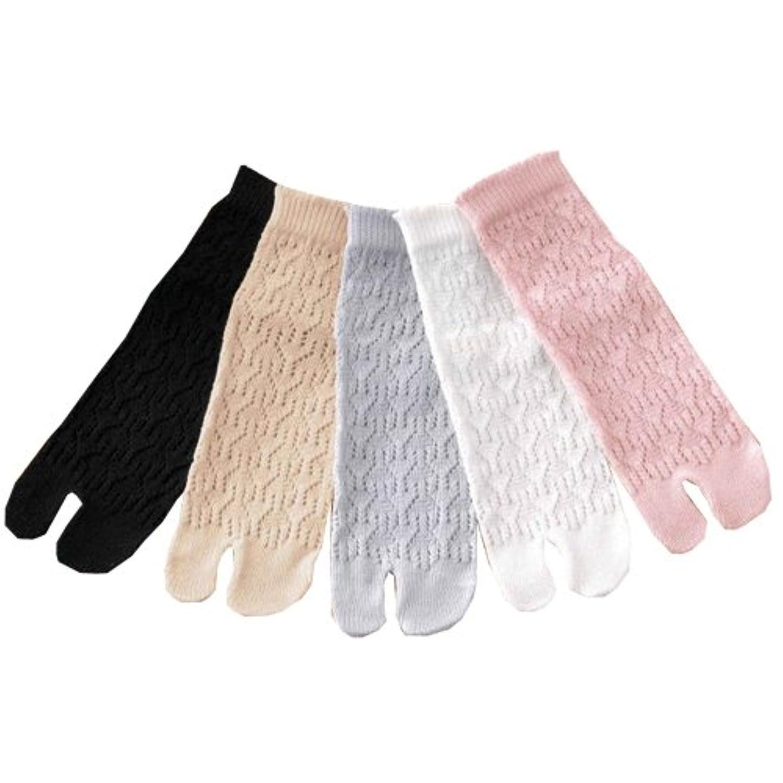 構築するスナップサーフィン国産ルミー 足袋ソックス 5色組