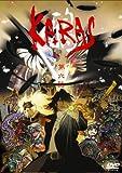 鴉-KARAS-第六話 2枚組コレクターズエディション[DVD]