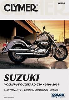 Clymer Suzuki Volusia/Boulevard C50, 2001-2008 (CLYMER MOTORCYCLE REPAIR)
