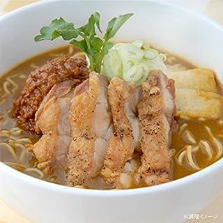 室蘭カレーラーメン(2食入)【ゆめちから小麦使用】