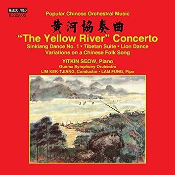"""Liu Zhuang: Piano Concerto """"The Yellow River"""""""