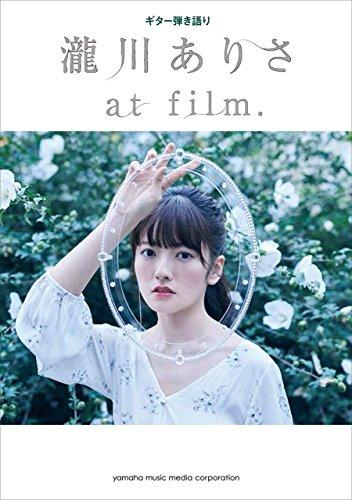 ギター弾き語り 瀧川ありさ 『at film.』