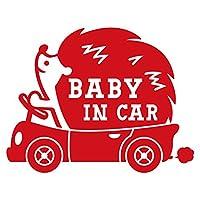 imoninn BABY in car ステッカー 【シンプル版】 No.37 ハリネズミさん (赤色)
