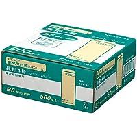 高春堂 封筒 ピース 長4 クラフト 70g (500枚箱) 401-85