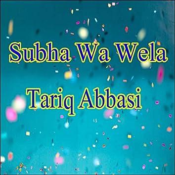 Subha Wa Wela - Single