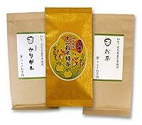 てらさわ茶舗 熊本茶&知覧茶・鹿児島茶飲み比べセット・粉茶 茎茶かりがね 十二穀米緑茶 3袋セット