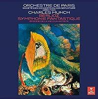 Berlioz: Symphonie Fantastique [Analog]