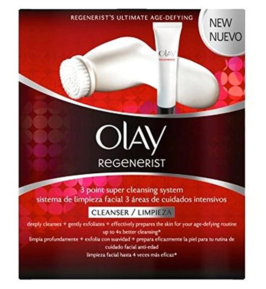 受信機ファイル説明的オーレイリジェネ3点スーパークレンジングシステム (Olay) (x2) - Olay Regenerist 3 Point Super Cleansing System (Pack of 2) [並行輸入品]