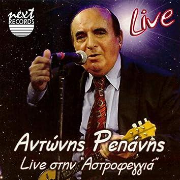 Live Stin Astrofeggia